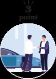 中古車を探している顧客からすでにオーダー(中古車探し)を受けている場合もあるため高価買取ができることがあります。